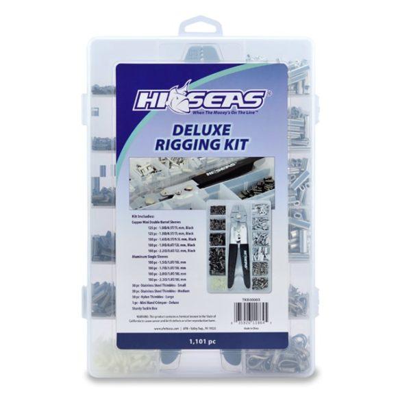 AFW Rigging Kits